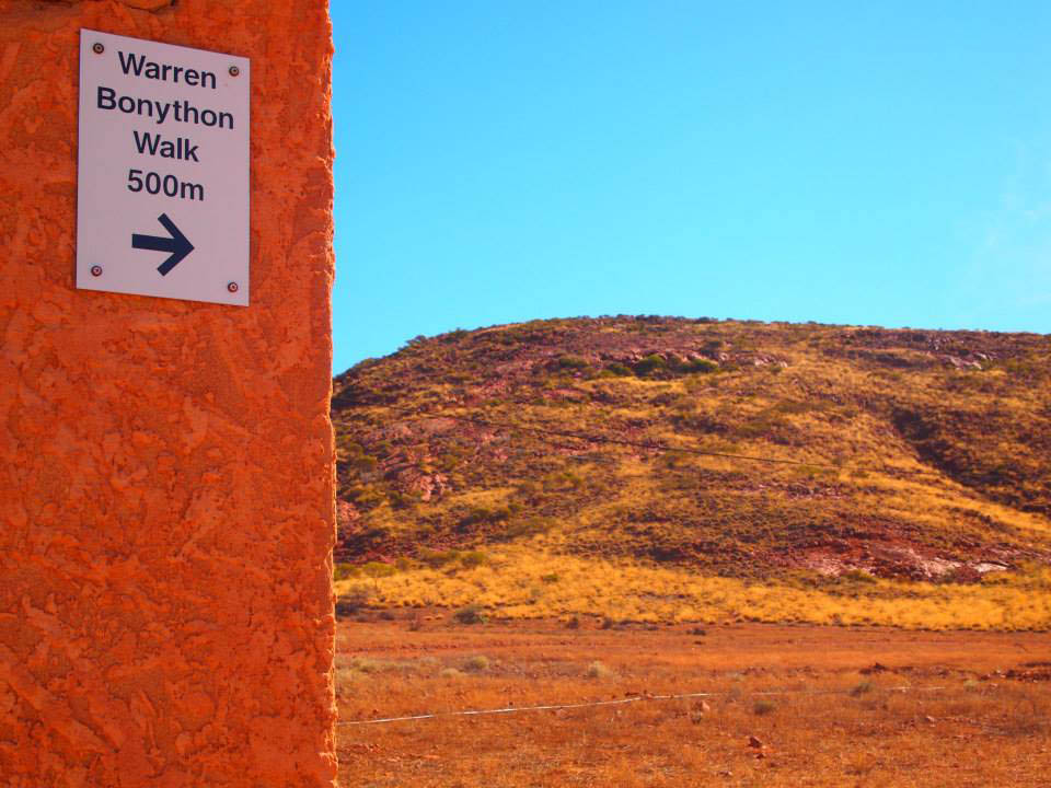 Warren Bonython Loop Walk, Hiltaba Walking Trail