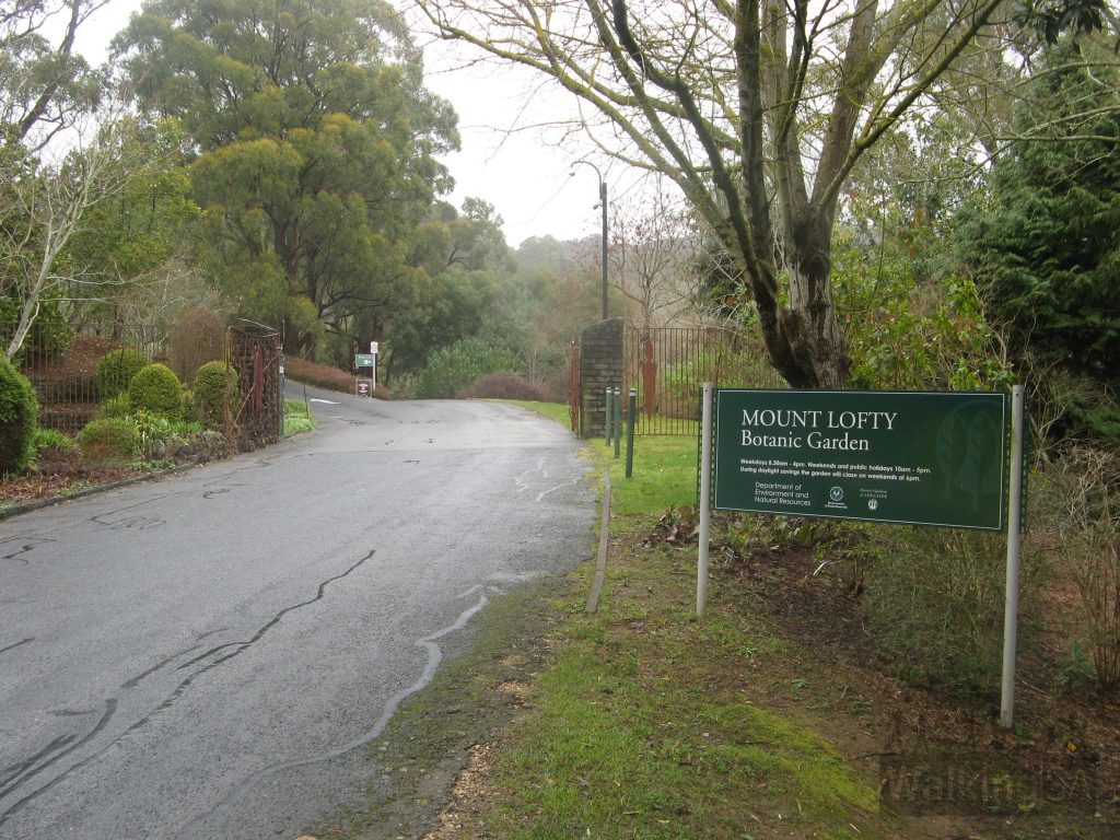 Entrance to Mt Lofty Botanical Gardens, on the Heysen Trail